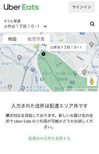 4月21日ˊᵕˋ)੭の写真