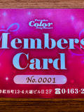 💖💘平塚COLORメンバーズカードが新登場‼️💘💖