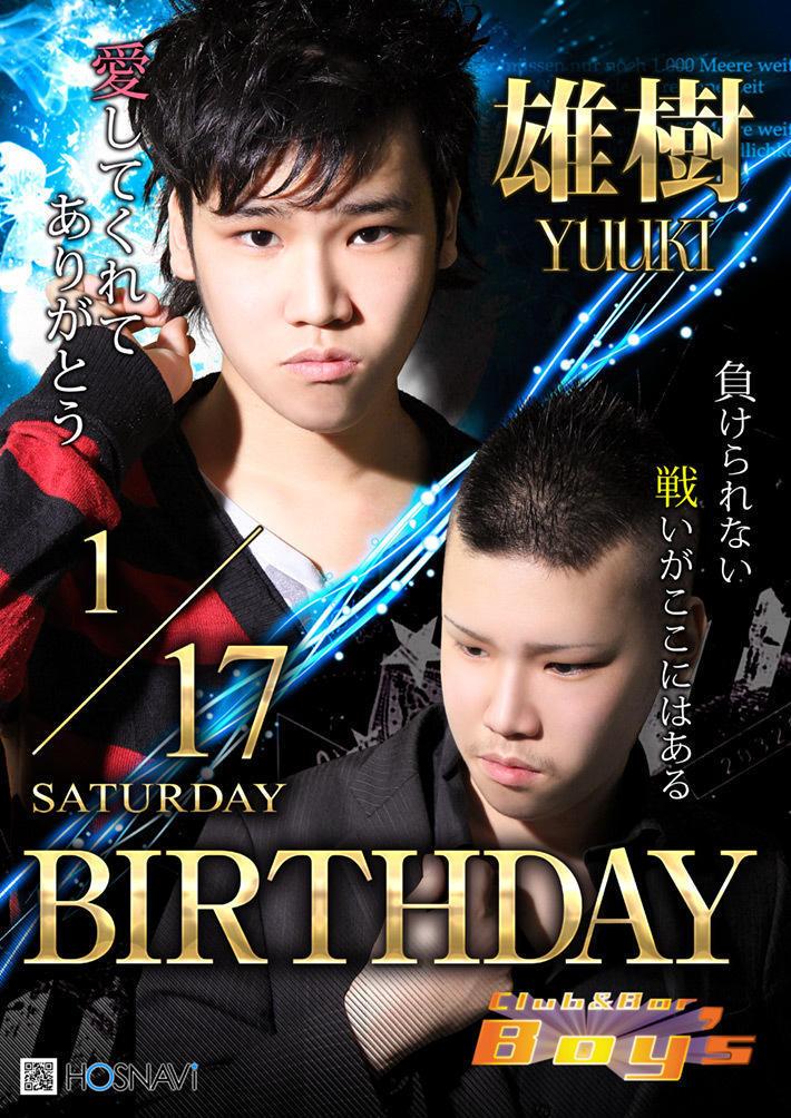 ひばりヶ丘Club&Bar Boy'sのイベント「雄樹バースデー」のポスターデザイン