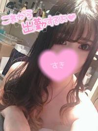 今月LAST〜の写真