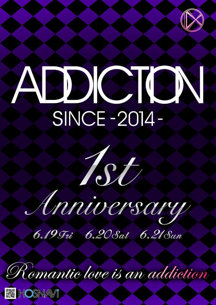 歌舞伎町ADDICTIONのイベント「ADDICTION 1st Anniversary」のポスターデザイン