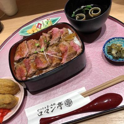「大阪はご飯ばっかりになっちゃったなー」の写真2