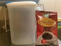 水出しコーヒーの写真