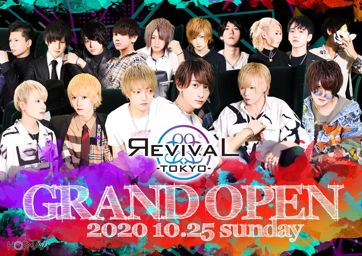 歌舞伎町ЯEVIVAL TOKYOのイベント「グランドオープン」のポスターデザイン