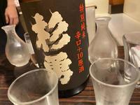 今日は日本酒日和でした。の写真