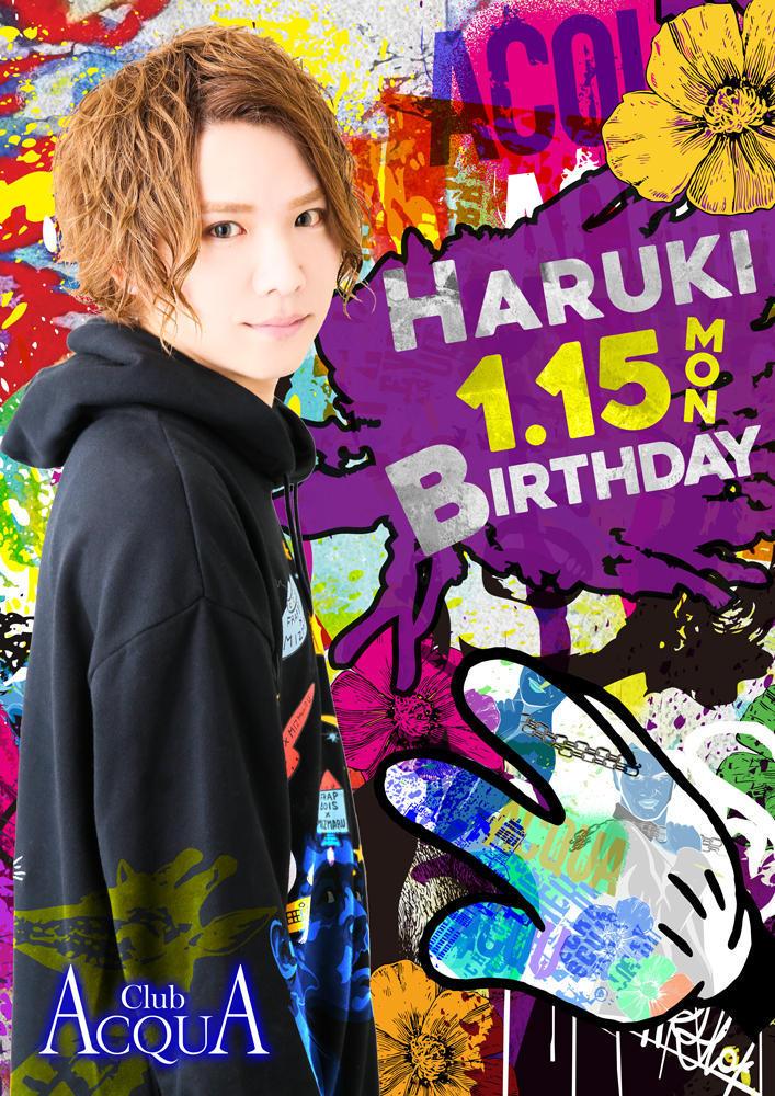歌舞伎町ACQUAのイベント「遥輝バースデー」のポスターデザイン
