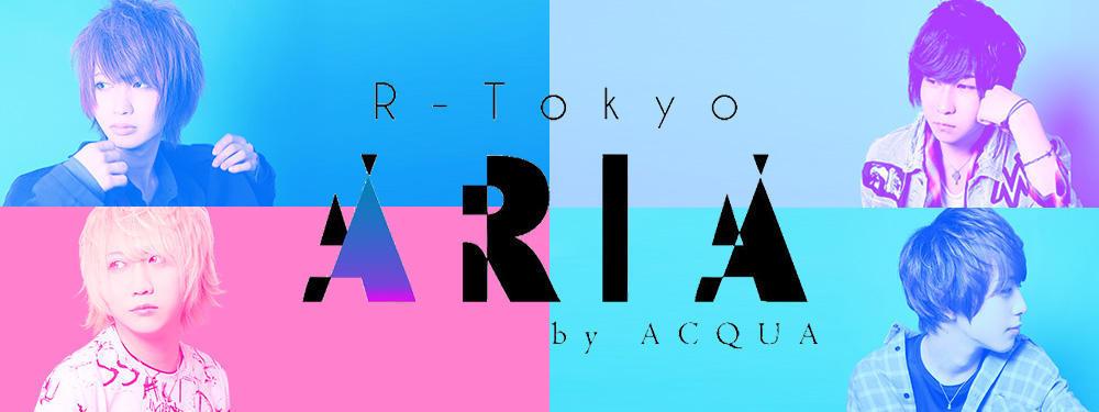 歌舞伎町ホストクラブ R−TOKYO ARIA(アールトウキョウアリア)メインビジュアル