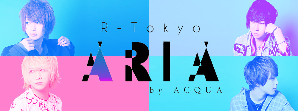 R−TOKYO ARIAメインビジュアル