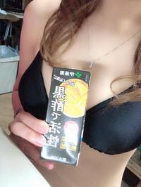 黒酢ドリンクの写真