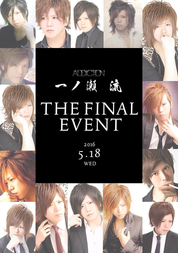 歌舞伎町ADDICTIONのイベント「一ノ瀬流ファイナル」のポスターデザイン