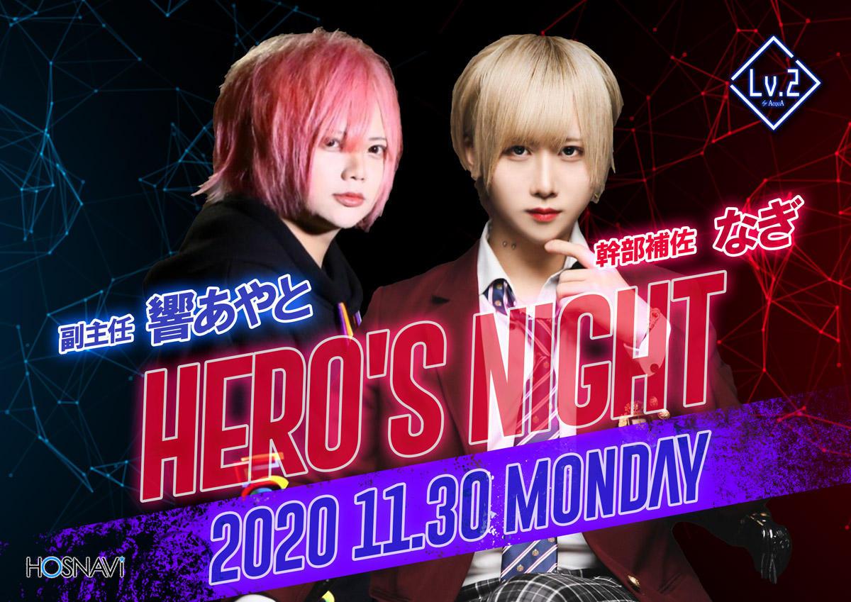 歌舞伎町Lv.2のイベント「ヒーローズナイト」のポスターデザイン