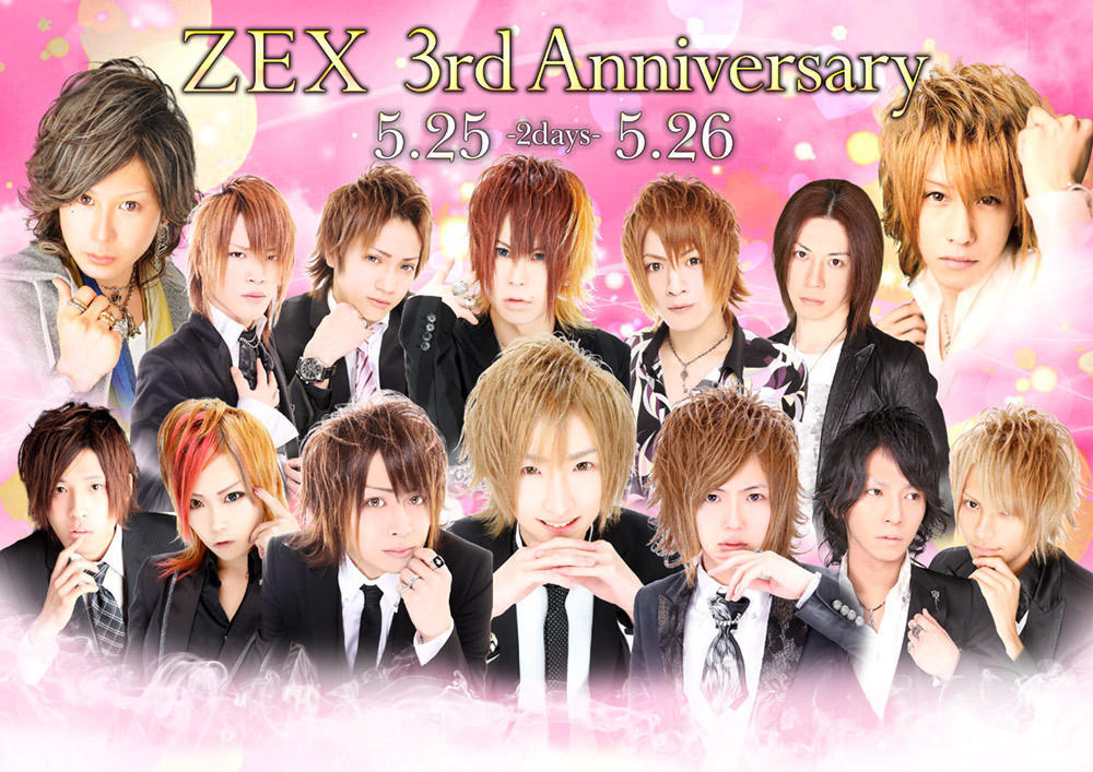 歌舞伎町ZEX~Luxury Host Club~のイベント「ZEX 3rd Anniversary」のポスターデザイン
