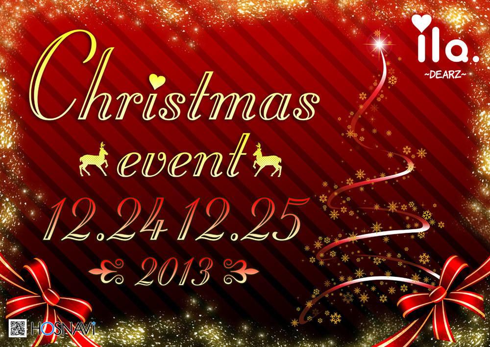歌舞伎町ila. ~DEARZ~のイベント「クリスマスイベント」のポスターデザイン