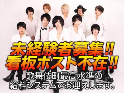 ニュース「歌舞伎町「EsperiA」ホスナビ新規掲載!!」