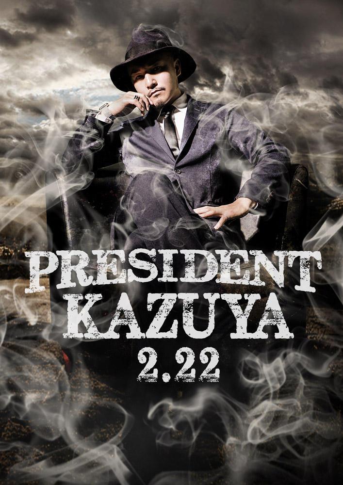 歌舞伎町ACQUAのイベント「社長 就任祭」のポスターデザイン