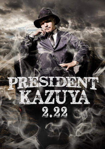 歌舞伎町ホストクラブACQUAのイベント「社長 就任祭」のポスターデザイン