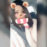 やすみ〜の写真