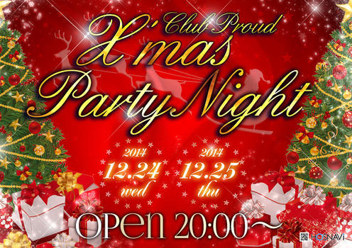 Club Proud  X'mas Party Night