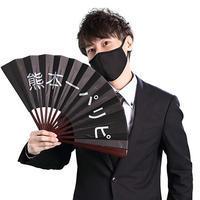 熊本ホストクラブのホスト「Kazu」のプロフィール写真