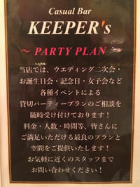Casual Bar KEEPER'sの写真