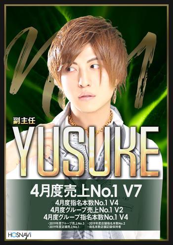 歌舞伎町ホストクラブarc -PIANISSIMO-のイベント「4月度ナンバー1」のポスターデザイン