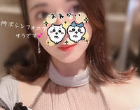 こんばんは~🌙*゚🥃の写真