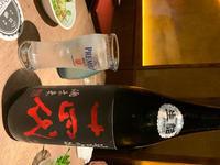 日本酒好き💗の写真