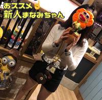 🌟12月3日 吉祥寺スマイリーです🌟写真2