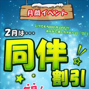 2/2(日)本日のラインナップ♡の写真1枚目