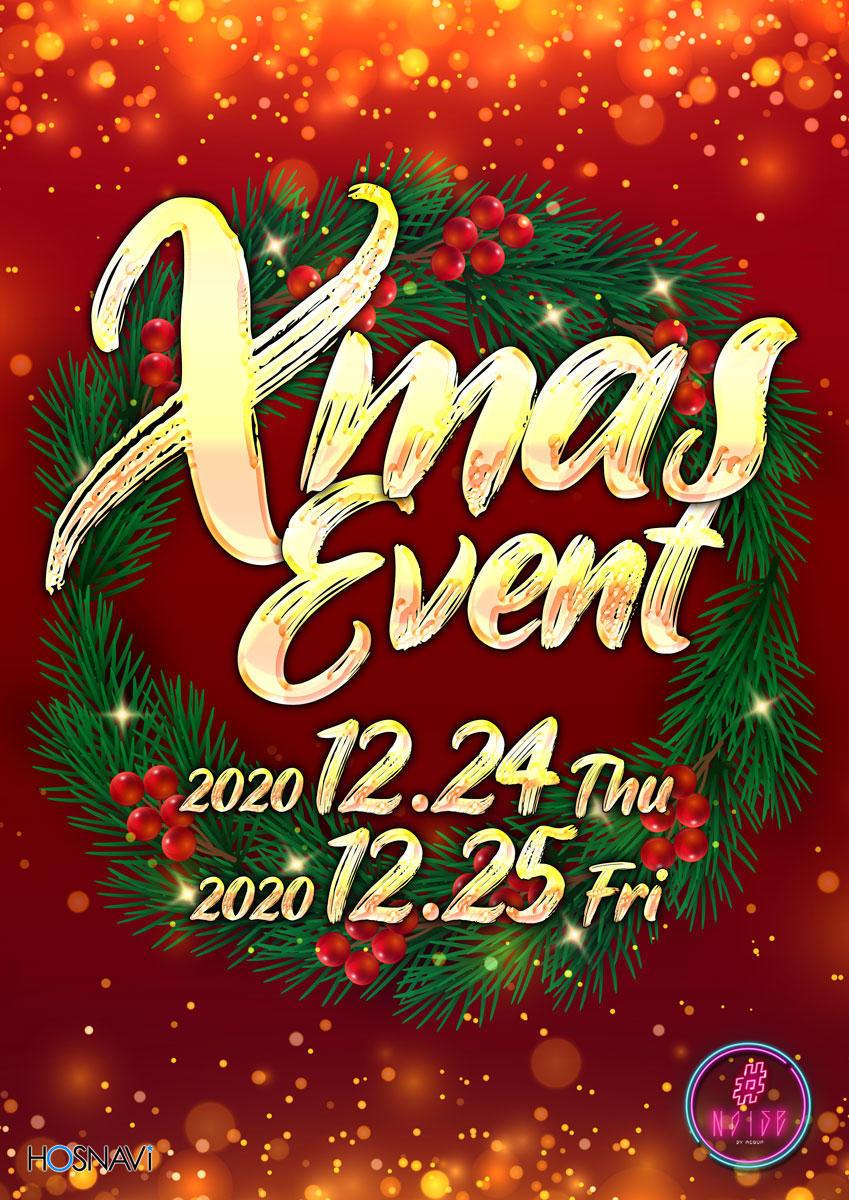 歌舞伎町#Noiseのイベント「クリスマスイベント」のポスターデザイン