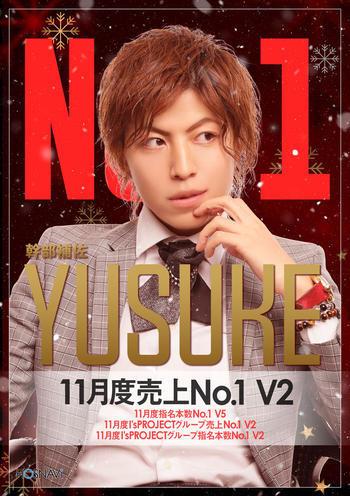 歌舞伎町ホストクラブarc -PIANISSIMO-のイベント「11月度ナンバー1」のポスターデザイン